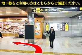 駅からの道順01