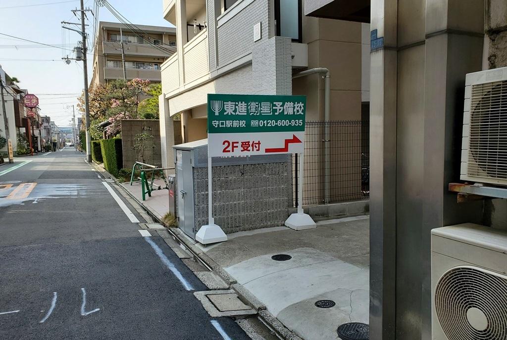 駅からの道順10