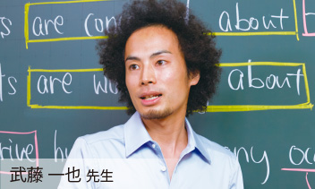 武藤一也先生