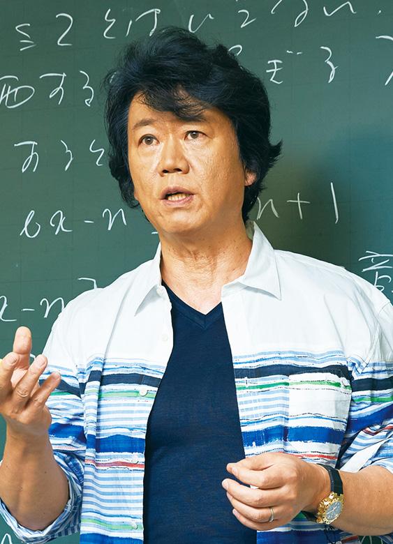 金谷 俊一郎 先生