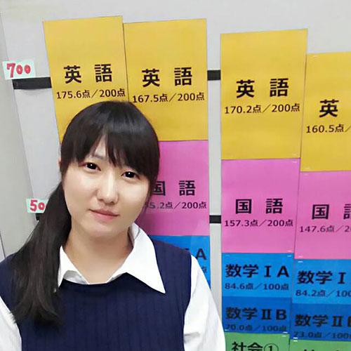 JR摂津富田駅前校 校舎長