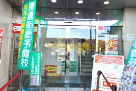駅からの道順06