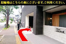 駅からの道順09